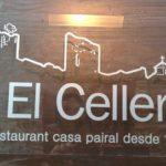 EL CELLER DE L'ARBOCET a Vilanova d'Escornalbou